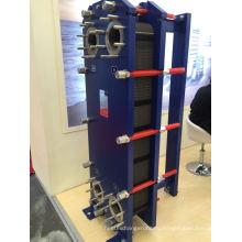 Плоский пластинчатый теплообменник Hisaka Rx10A из нержавеющей стали 304 / 316L