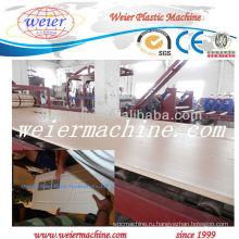 ПВХ/PP/PE деревянная пластичная доска /плита делая машину