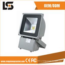 Высокая точность теплоотвод светодиодов Прожектор алюминиевый корпус