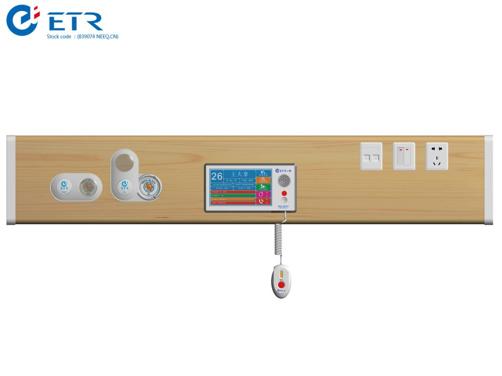 Hospital Bed Head Unit Bed Head Panel