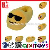 wholesale cheap stuffed cute plush slippers new models plush hamburger emoji slippers