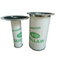 Sullair Compressor Parts 50HP Oil Separator Air Compressor Part