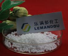 Wholesale China Factory Magnesium Calcium Nitrate Fertilizer