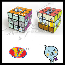 Factory made OEM magic puzzle cube custom design logo cube toy game magical cube
