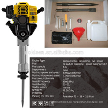1900w 2.5HP 52cc Профессиональный газовый демпфер Jack Hammer Petrol Небольшая портативная каменная дробилка GW8192A