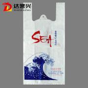T-shirt Plast anpassad tryckning med logotyp