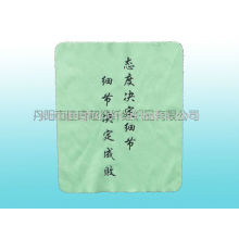 polyamide cleaning cloth for sunglasses