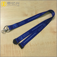 high quality custom polyester neck nylon lanyard