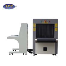 scanner de bagages à rayons X haute vitesse