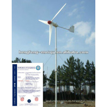 Wind Turbine Systems 150w Maintanence frei, Windkraftanlage, Windrad generator