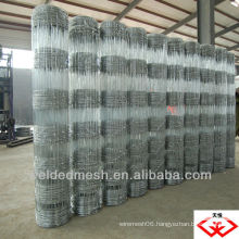 hot dipped galvanized Cattle Fence/Grass Land Fence (Supplier)