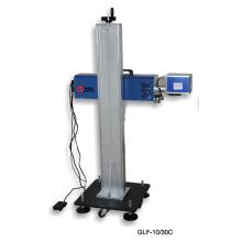 Machines de marquage laser à CO2 en ligne pour le marquage de l'emballage