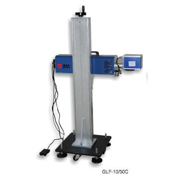 on-Line CO2 Laser Marking Machine