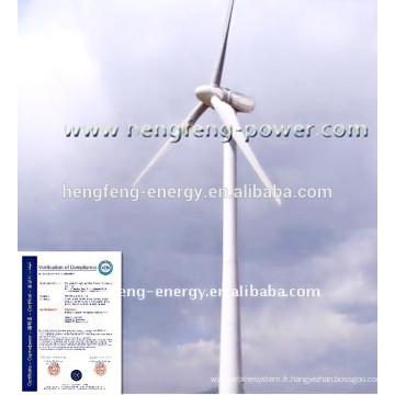 Chine haute qualité 200kw turbine éolienne