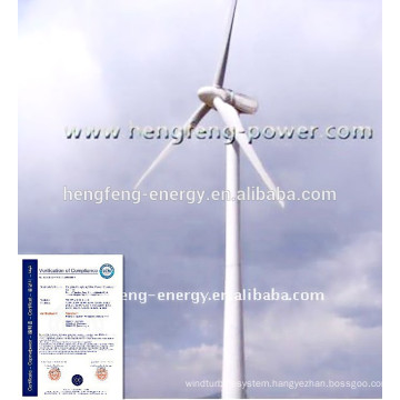 China High quality 200kw wind turbine generator