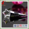 Кристалл вино пробка для свадебных подарков (СД-к WS-406)