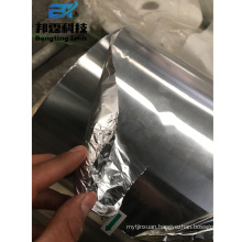 High quality Soft O H14 H18 H22 H24 H26 Alloy 9 micron household aluminium foil wrapping with low price