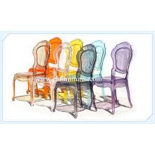 Обеденный стул Belle Epoque (YC-P32)