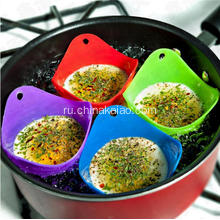 Breakfast Egg Mold Food Grade Silicone Cooking Tool