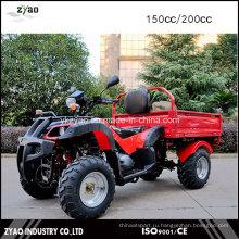 150cc / 200cc Охлажденный цепной привод CVT Farm Cargo ATV