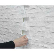 China Wholesale Acoustic Panel Art, Noise Reduction Acoustic Wall Panel, Pet Soundproof Wallpaper