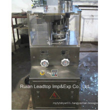 Mini Type Automatic Rotary Tablet Pressing Machine