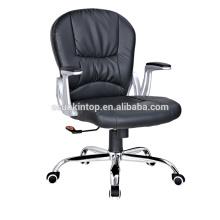 Кожаный офисный стул для офиса C605