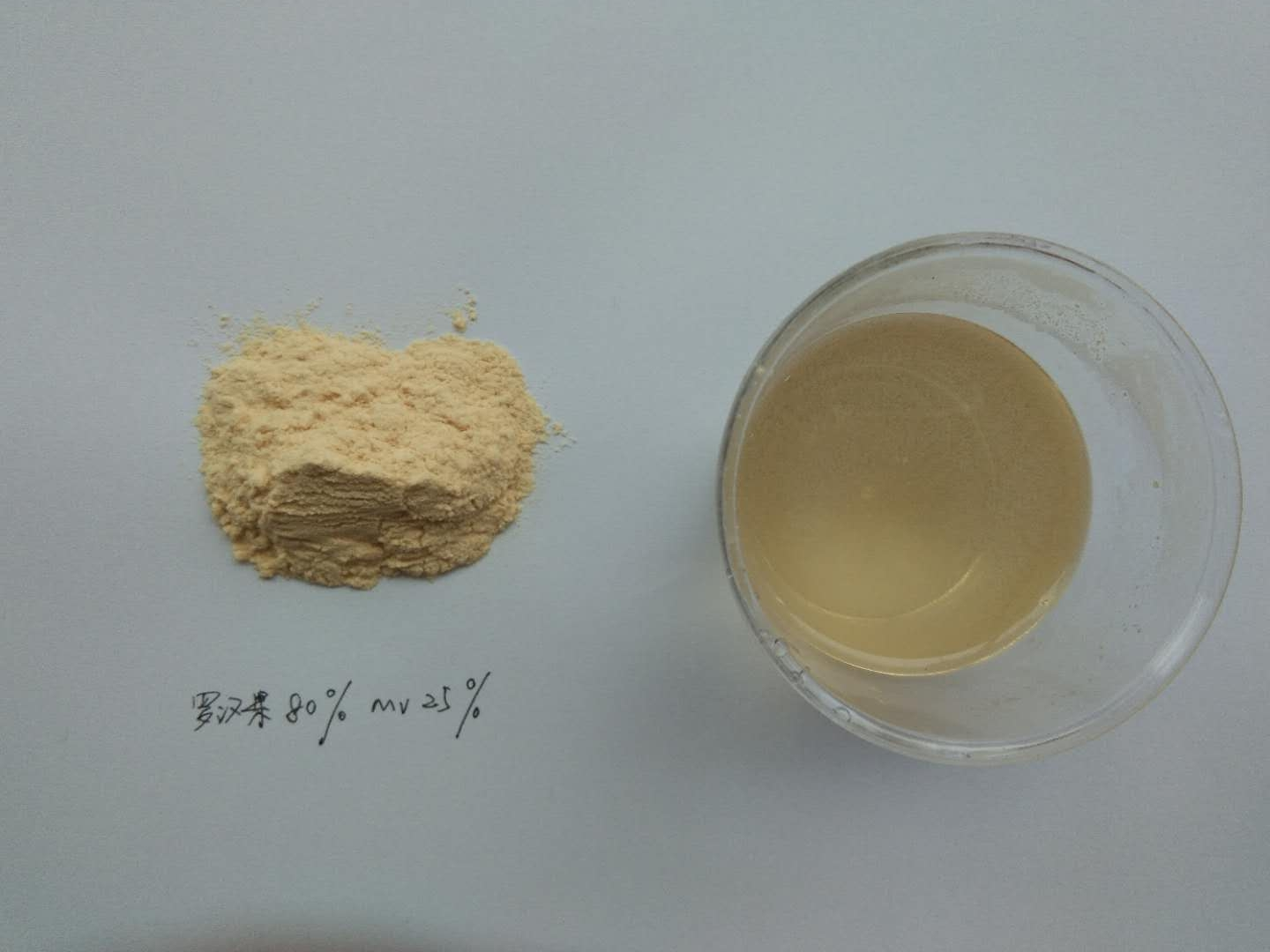 Luo Han Guo Extract