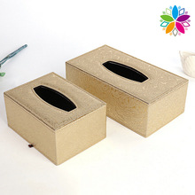Rectangle Gold PU Tissue Box (ZJH059)