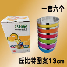 colorful stainless steal bowl set/ baby bowl/plastic bowl