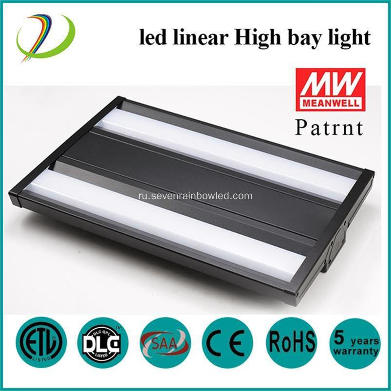 LED Linear High Bay Light Oblong Shape