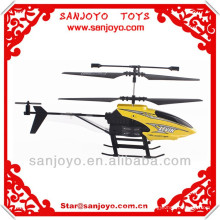 LEVIN!! 2CH rc helicopter remote control helicopter