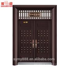 Hochwertige chinesische Design Villa Eingang Stahl Doppeltür-Customized