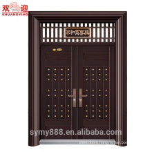 High Grade Chinese Design Villa Entrance Steel Double Door- -Customized
