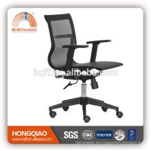 CM-B203B sillas de oficina de malla ergonómica de nylon silla de la computadora moderna mediados de silla de oficina