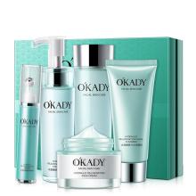Best and Cheap Skin Care Set Skin Rejuvenation Beauty Cosmetics Set Moisturing Facial Set for Sensitive Skin