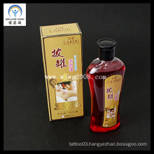 Medical Cupping Oil (LaKou Brand) (C-11) Acupuncture
