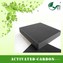 Factory direct sales honeycomb activated carbon wholesale price per ton