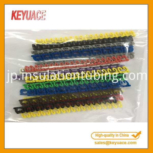 0-9 Coded Plastic Cable Marker