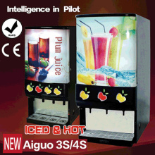 Dispensador de jugo concentrado caliente y caliente