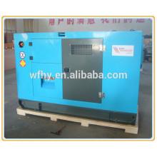 Цена Конкурентоспособная дизель-генераторная установка 60кВт бесшумна для продажи