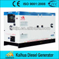 250KVA Silent Diesel Genset with CE certificate