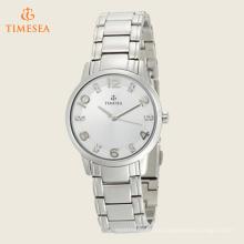 Reloj de pulsera de plata con diamantes de mujer 71216