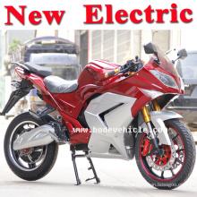 Новых детей скутер/50cc скутеров/E-скутер/дети велосипед (mc-248)