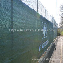 Best selling factory supply windbreak fence net for tennis court