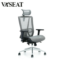 modern style computer chair with sliding seat