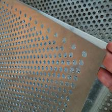 316 Stainless steel perforated metal mesh sheet