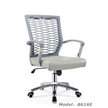 Moderner Büro-Schwenk-Leder-Freizeit-Computer-Stuhl (B616E)