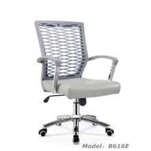 Chaise pivotante pour ordinateur de loisirs en cuir à bureau moderne (B616E)