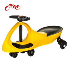 wholesale plasma car kids ride swing car/Eco friend plasma car kids ride toys australia/swing slide car children swing car baby